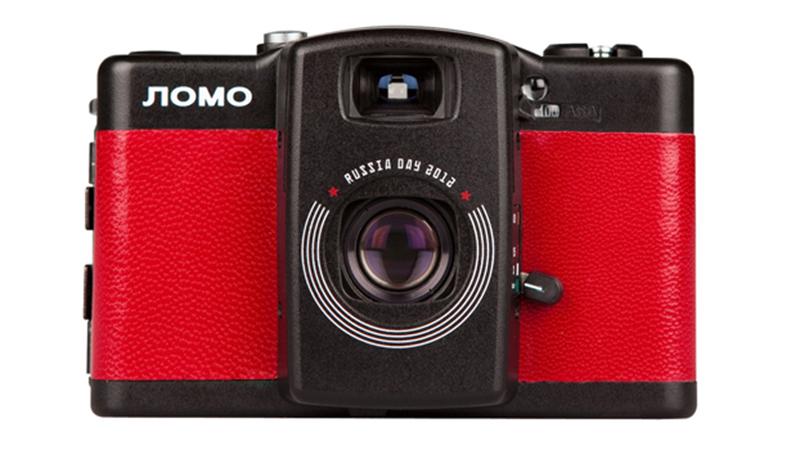 Ruska LOMO kamera