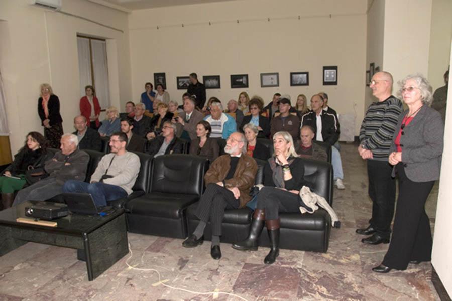 Otvaranje izložbe Refleksije Srbija 2014