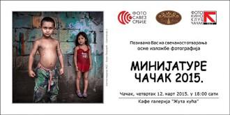Pozivnica-Minijature 2015-200 x100